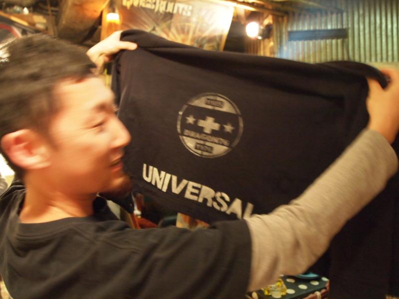 ペインター DRAGON76 staff blog